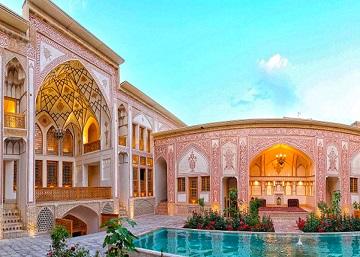 iran travel agencies