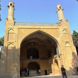 Amazing Menarjonban، iran travel agencies ،Iran tour packages، tour operators in iran
