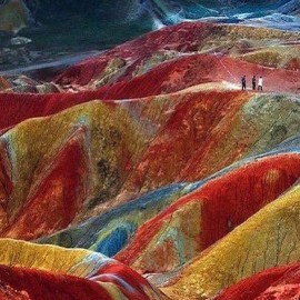 Rainbow mountain، iran travel agencies ،Iran tour packages، tour operators in iran