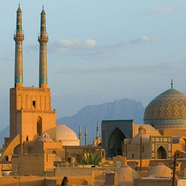 VACATION PACKAGES TO IRAN