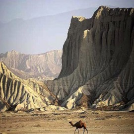 Wonderful Martian Mountain، iran travel agencies ،Iran tour packages، tour operators in iran