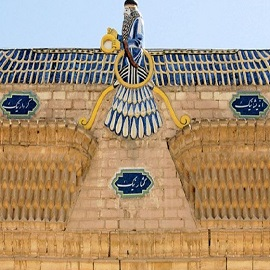 Zoroaster، iran travel guide، iran private tours، Holiday tour to Iran، group tours to iran