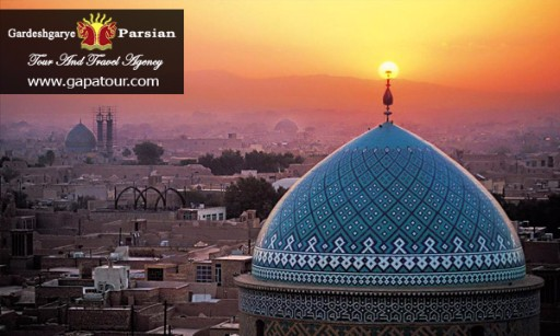 trip to iran، visit iran، iran travel agencies ،Iran tour packages