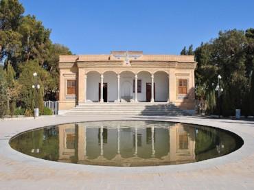 Dar Mehr Fire Temple, Yazd