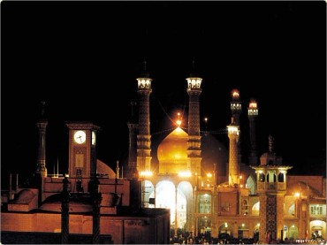 Hazrat Ma'soomeh Holy Shrine, Qom