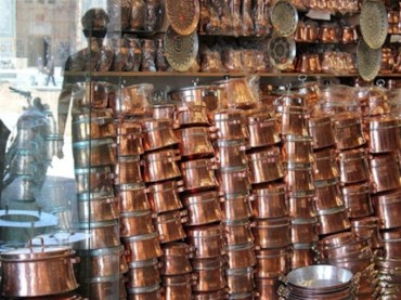 mess (copper) bazar