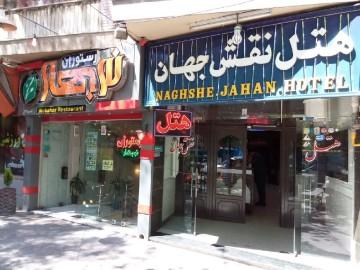 NAGHSHE JAHAN