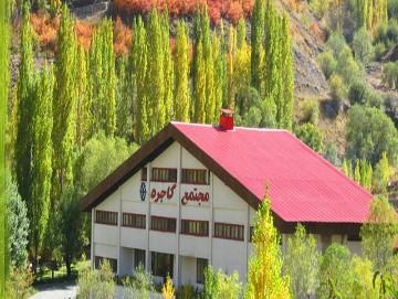GAJEREH، Tour operators in iran، iran hotels، Booking hotel in iran، Booking hotel in iran
