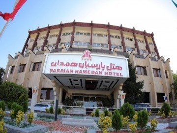 PARSIAN AZADI، Tour operators in iran، iran hotels، Booking hotel in iran، Booking hotel in iran