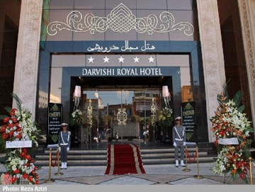 DARVISHI، Tour operators in iran، iran hotels، Booking hotel in iran، Booking hotel in iran