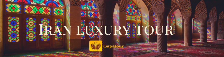 Iran luxury tour