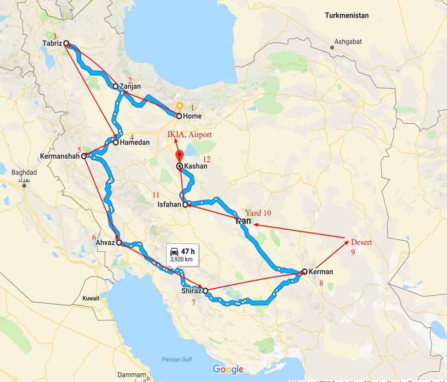 Iran tours،tours to Iran، travel to iran، trip to iran،visit iran، gapatour