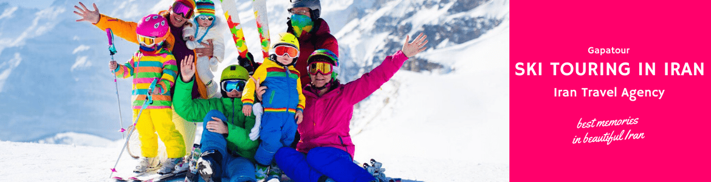 ski touring in iran