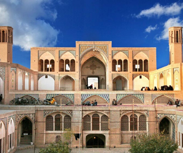 Kashan day tour