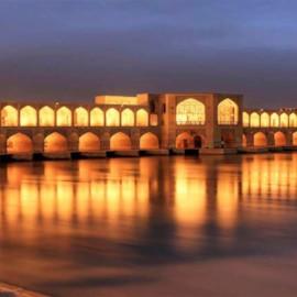 Sio se pol/33pol (Thirty three bridge or 33 bridge)، iran travel guide، iran private tours، Holiday tour to Iran، group tours to iran