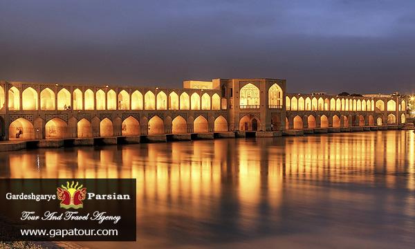 Iran Isfahan Si-o-seh pol Bridge