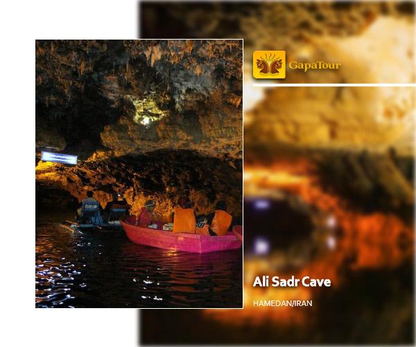 Ali sadr cave Hamedan